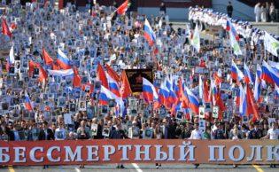 Foto der Aktion Das Unsterbliche Regiment in Moskau 2015